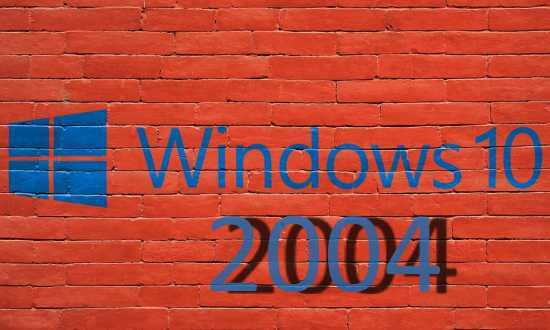 Windows10 2004 Build 19.041 207 20h1